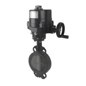 Motorized Modulating Butterfly Valve (Honeywell)
